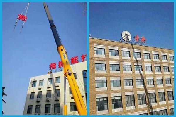 """北京""""把党吊起另立中央""""  美媒:并非是蔡奇创意"""