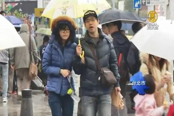 冷飕飕!北台湾今天15度内 20日再一波更冷