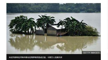 拒分享水文資料 中共施暗招致印度洪水氾濫