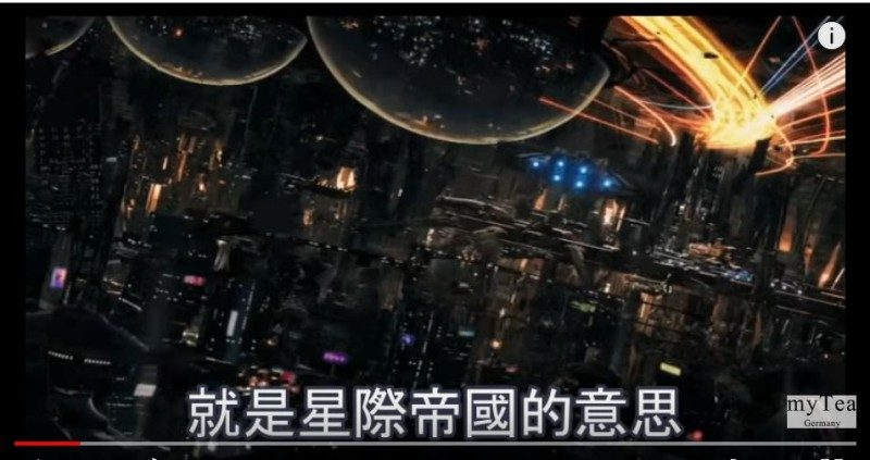 一位修行人看見地球古文明 「穿越時空的星際帝國」(2)(視頻)