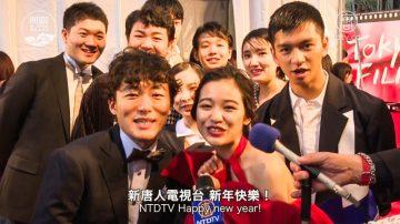 慧秀在日本:第30屆東京國際電影節