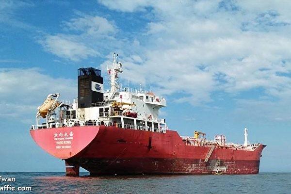 周曉輝:中國船公海輸油給朝鮮背後兩大疑問