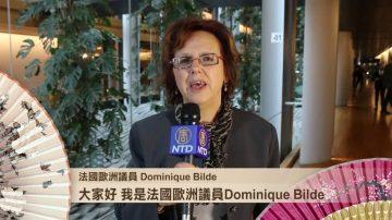 法国欧洲议员 Dominique Bilde祝新唐人观众幸福 自由 吉祥