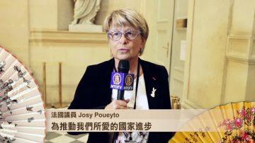 法国议员Josy Poueyto愿您拥有美好的2018