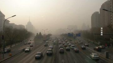 陸多地再現陰霾 「煤改氣」治空污不靈