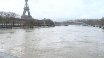 塞纳河涨水已过顶峰 周二开始缓慢回落