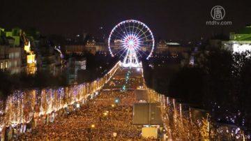 迎接2018 巴黎香榭丽舍凯旋门跨年夜