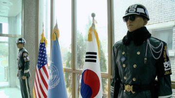 【你好韓國】和平與緊張共存的DMZ