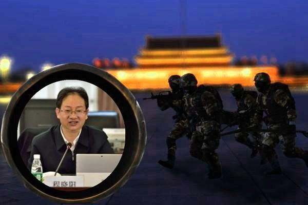 中共官場奇聞 官員自費嫖娼竟被贊難得一見「好官」