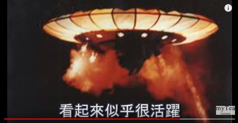 """UFO 美军前司令指挥官 公布""""有史以来最清晰的飞碟照片!""""(视频)"""