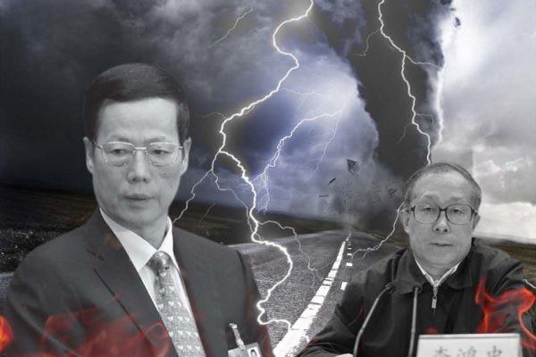 """陈思敏:李鸿忠天津""""算账"""" 张高丽被打脸"""