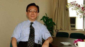【湾区聚焦】国际人权日特辑之二:辛灏年教授专访