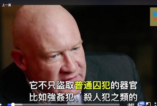 这件事正在中国发生…