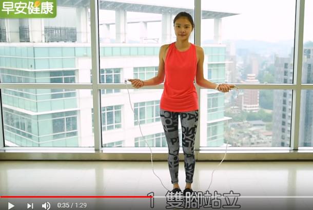 太好了 跳繩加這招 可增加骨密度(視頻)