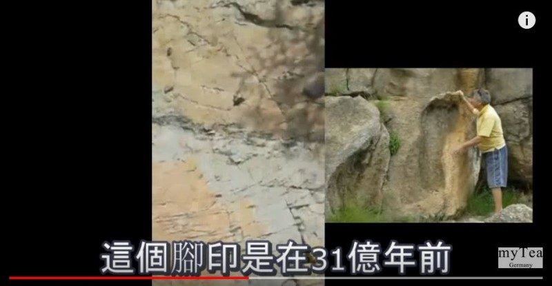 2018还敢说没有巨人吗?玻利维亚最新发现的巨大足迹!(视频)