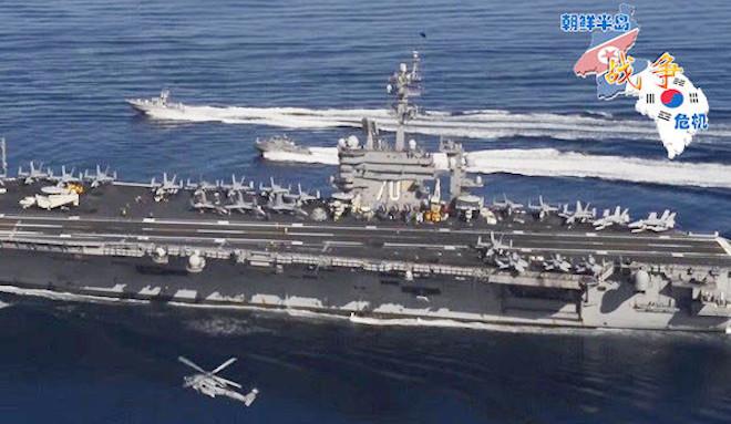 美推动海上封锁先发制人 川普:朝核恐难和平解决
