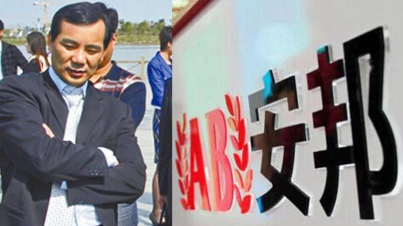 中共政府没收加国价值数十亿加币房地产