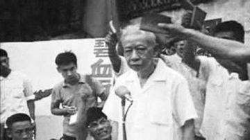劉少奇之死慘狀驚人  他死前曾導致全國「村村流血」