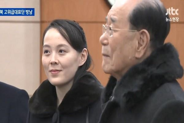 平昌冬奧 金正恩胞妹一行人抵達韓國(視頻)