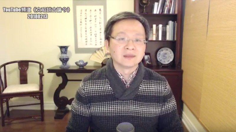 文昭:魯煒和孫政才被「年關結賬」,王岐山成打破和局的錘子?
