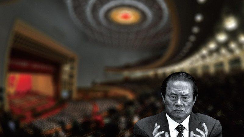 日媒:周永康想逃亡朝鲜 泄绝密致金正男张成泽被杀