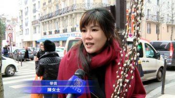 巴黎华人过年采购忙 年味十足