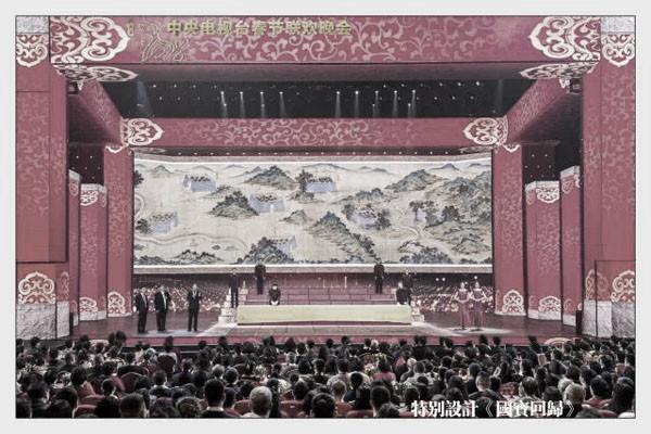 """春晚""""国宝画""""引巨大质疑 央视被揭改名造假"""
