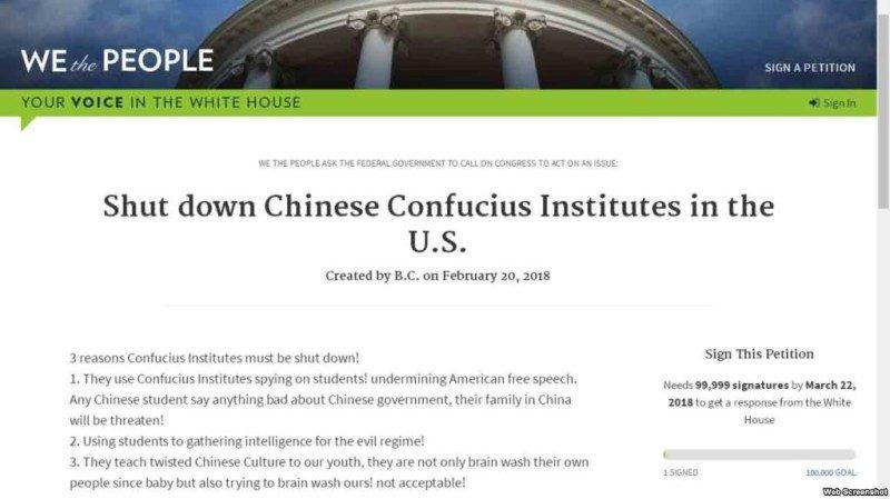 網友發起白宮請願 要求關閉在美孔子學院