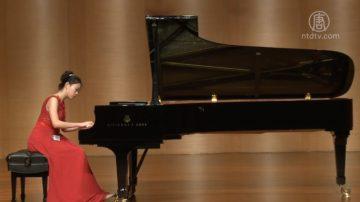 2017新唐人亞太音樂大賽總決賽鋼琴組(一)