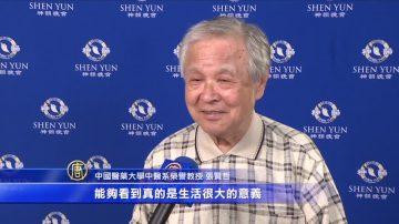 中台灣迎神韻 國寶級中藥大師:難得一見