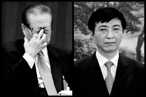 揭秘:江澤民初見王滬寧 一舉動讓王大為震驚