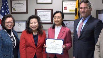 联邦议员褒奖  新唐人记者获表彰