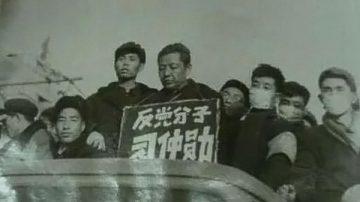 毛澤東整死劉志丹 習仲勛險遭活埋