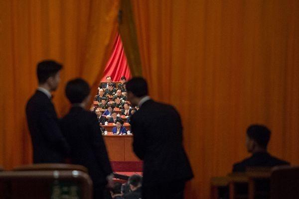 36年修憲5次  外媒稱中共憲法為變色龍