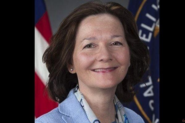 美中情局首任女局長:經驗豐富的情報專家