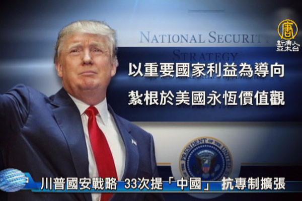 深圳官方赴美考察得结论:川普下台政策也不会变