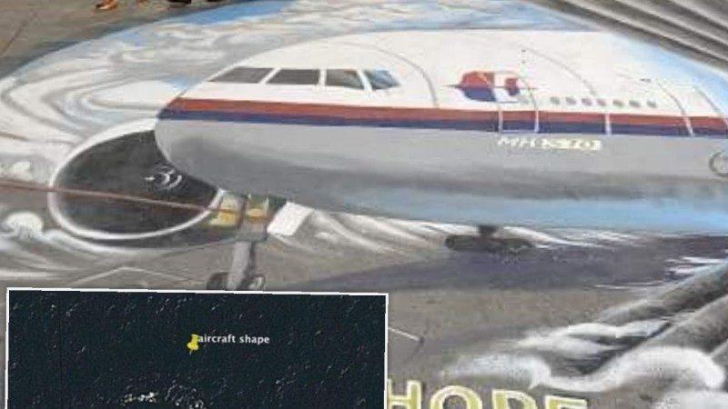 隔空搜查 澳男:馬航MH370殘骸在毛里裘斯附近