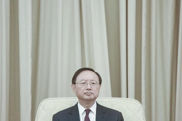 """杨洁篪凭空""""消失"""" 港媒曝其最终去向"""