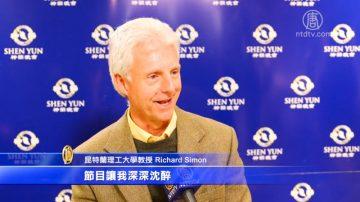体验中华文化之神性 大学教授深受启发