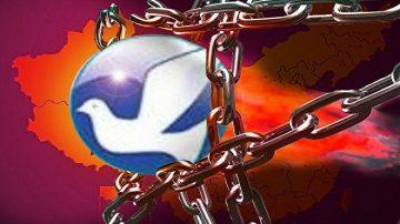 """中国VPN大限已到 """"自由门""""翻墙仍畅通无阻"""