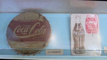 近百件美援文物 忆4、5年级可乐面粉年代