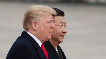 【熱點解讀】中美貿易戰號角響起?