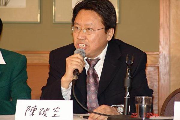 陳破空:川普若打贏貿易戰  最大得利者將是中國民眾