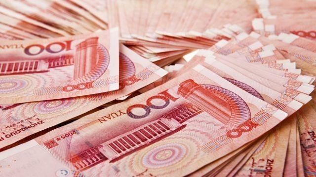 為打貿易戰讓人民幣貶值?中共央行行長給出答案