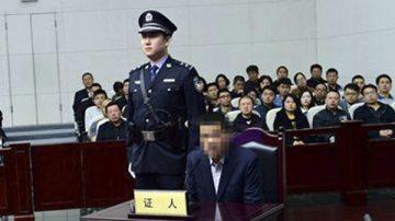 党媒曝涉案人牵出孙政才隐形罪名:收薄旧部为己用
