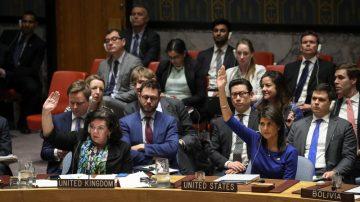 敘利亞挨炸中俄表態微妙差異 外媒揭穿雙方關係真相