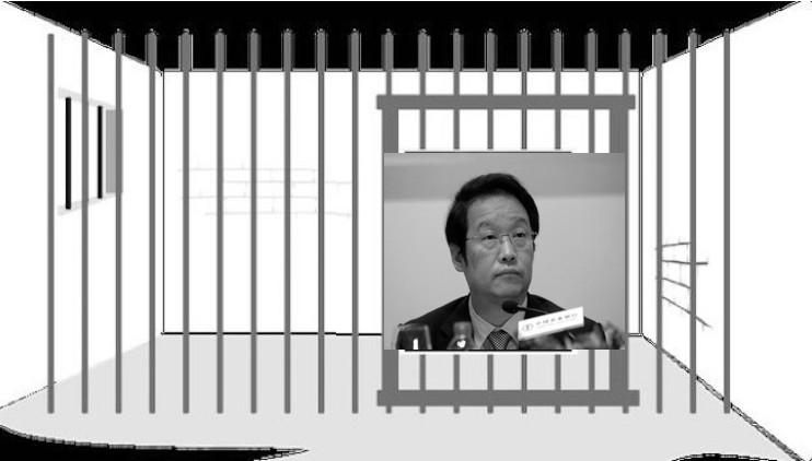 中共原保監會主席項俊波被起訴 事涉三任期