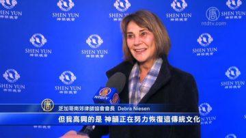 律師協會會長:希望神韻能在中國上演