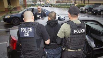 移民局紐約逮捕225人 八成有犯罪紀錄
