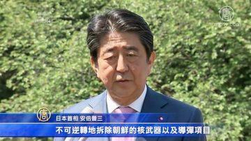 金正恩宣布停核试拼经济 消息轰动外界谨慎对待